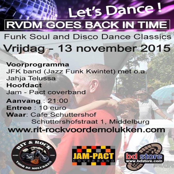 rvdm dance