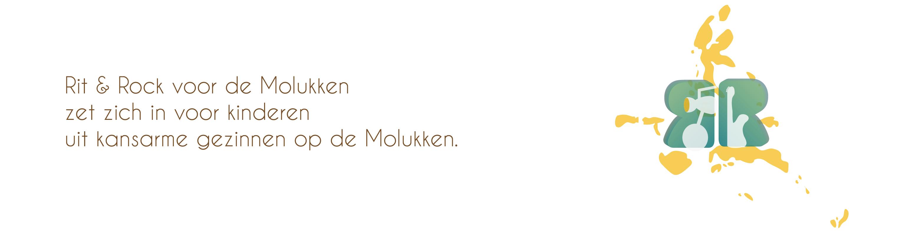 #RRVDM
